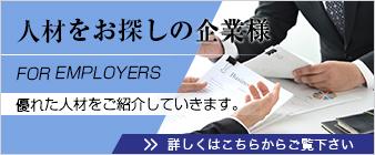 applicants_bnr